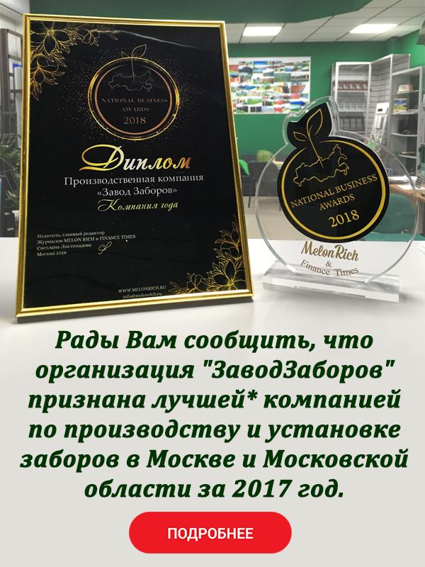 Расчет стоимости фундамента Одинцовский район