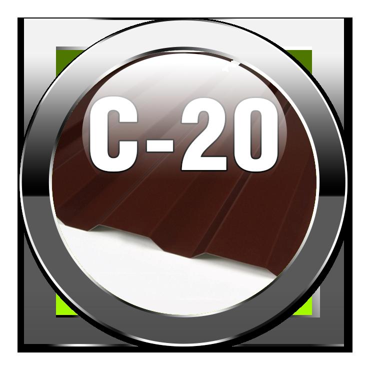 кнопка с-20